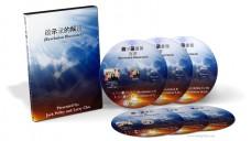 Revelation Illustrated - Jack Pefley (Blu-ray)